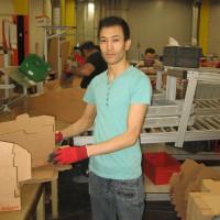 Vor den Vorhang: Ein neuer Job für Esmail