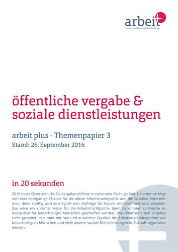 Titelseite des Themenpapiers Öffentliche Vergabe & soziale Dienstleistungen